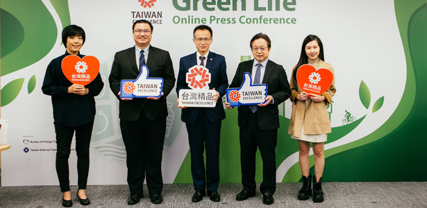Taiwan-Excellence-2